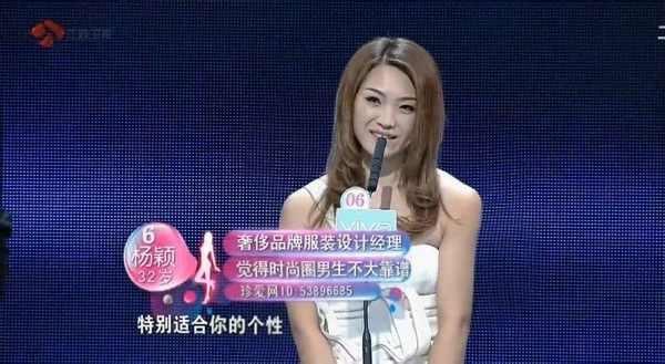 师杨颖回国参加非诚勿扰巧遇型男蔡朋雷 闲聊意大利