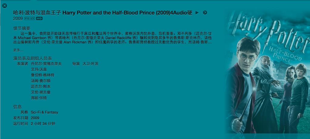 屏幕快照 2013-08-05 下午7.49.15.png