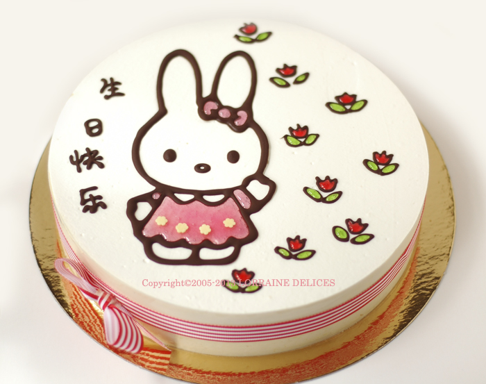 cathy粉兔