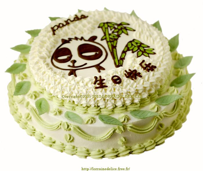 panda bambou.jpg