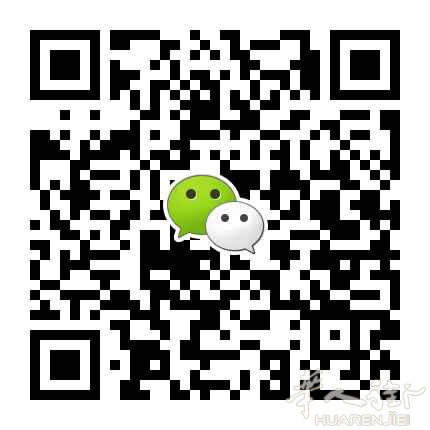 FREE COURT 廖氏保险公司