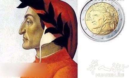 【拉斐尔所绘的但丁画像】意大利2欧元硬币背面图案.图片