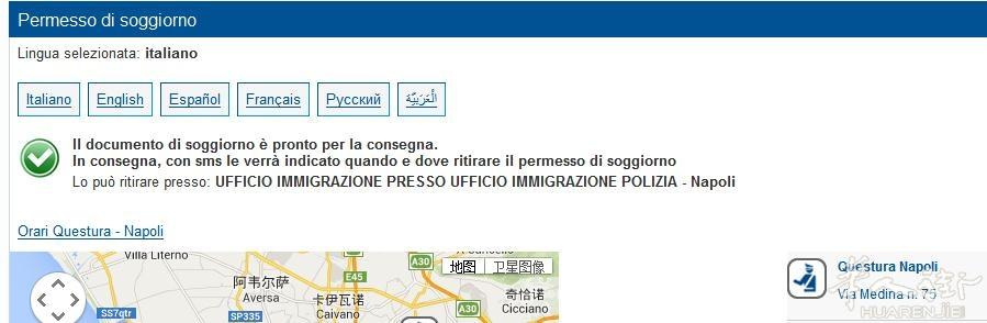 Best Permiso De Soggiorno Pronto Contemporary - Home Design ...