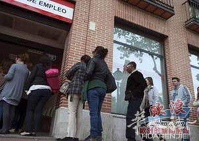 就业失业登记证_2011年青岛市失业人口