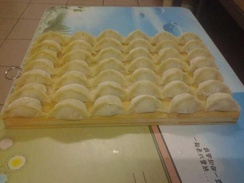 饺子.jpg