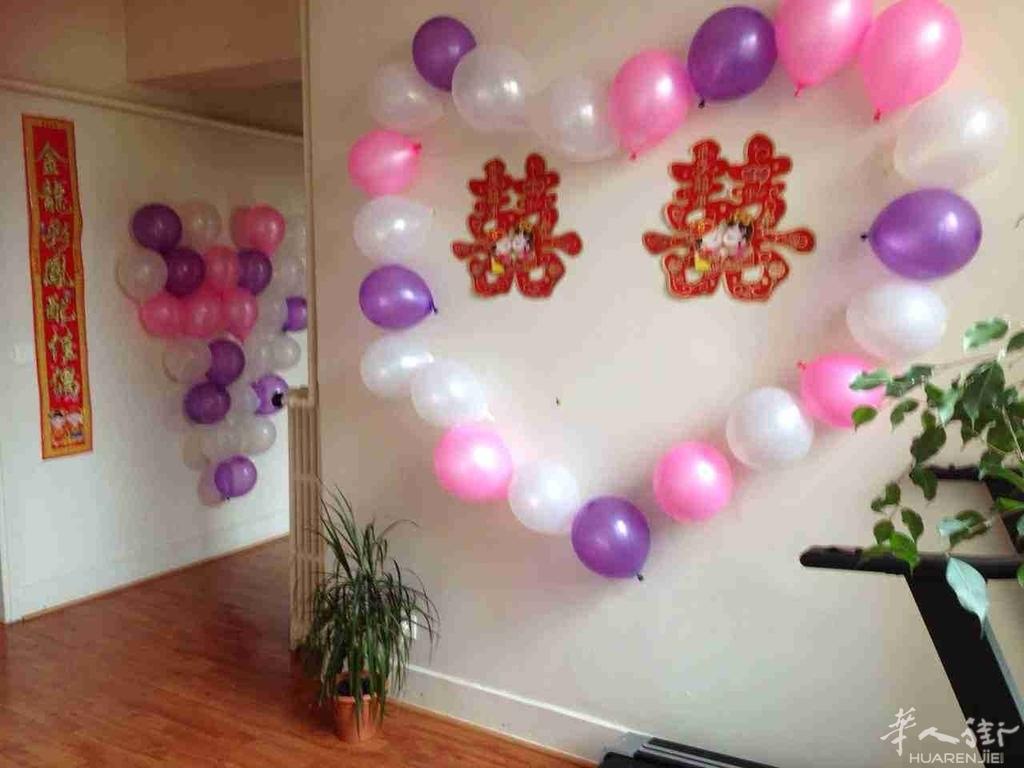 新娘婚房装扮 布置 气球拱门制作
