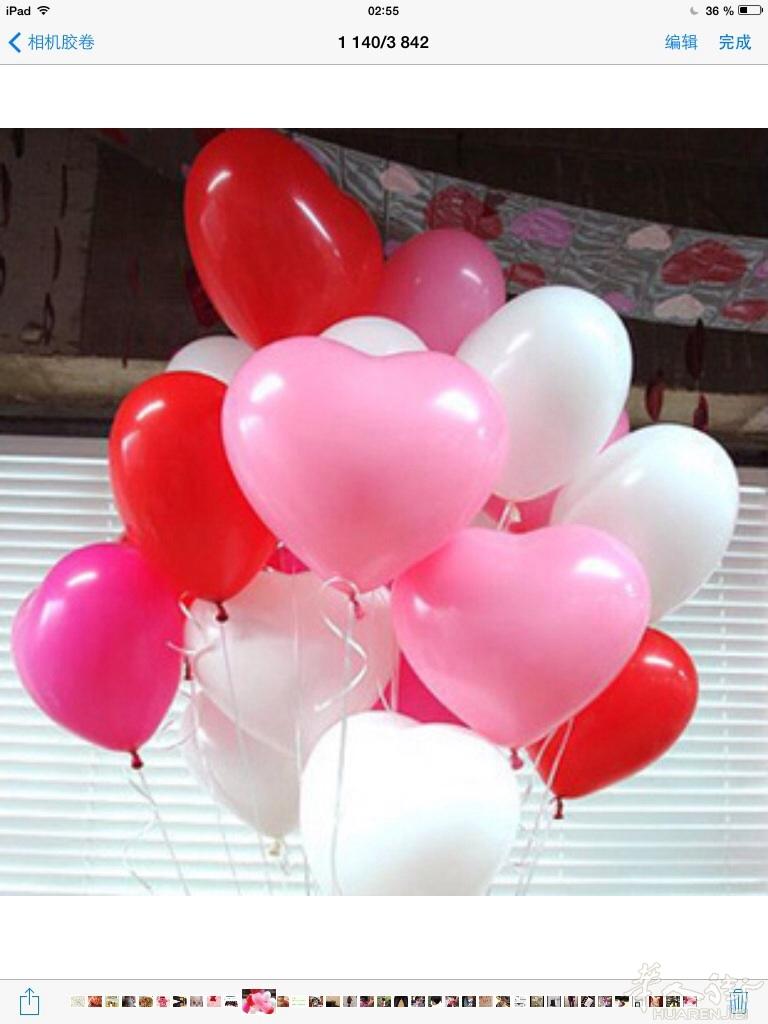 出售婚庆爱心气球 联系0782258601