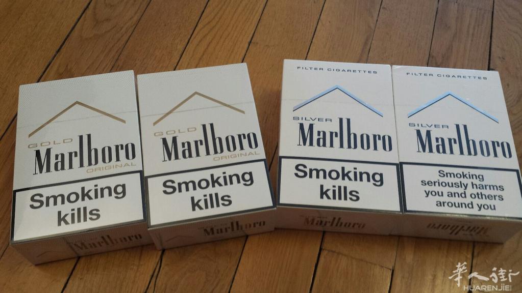 白色万宝路香烟
