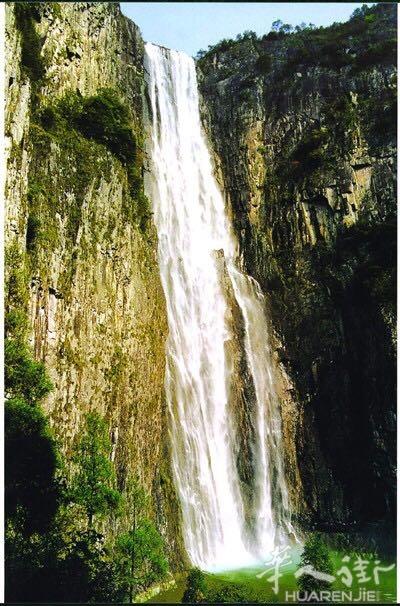 壁纸 风景 旅游 瀑布 山水 桌面 400_606 竖版 竖屏 手机