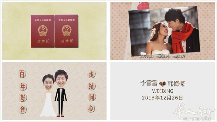 手机婚礼请柬,微信聚会请柬,婚礼视频写真旅游庆典宝宝