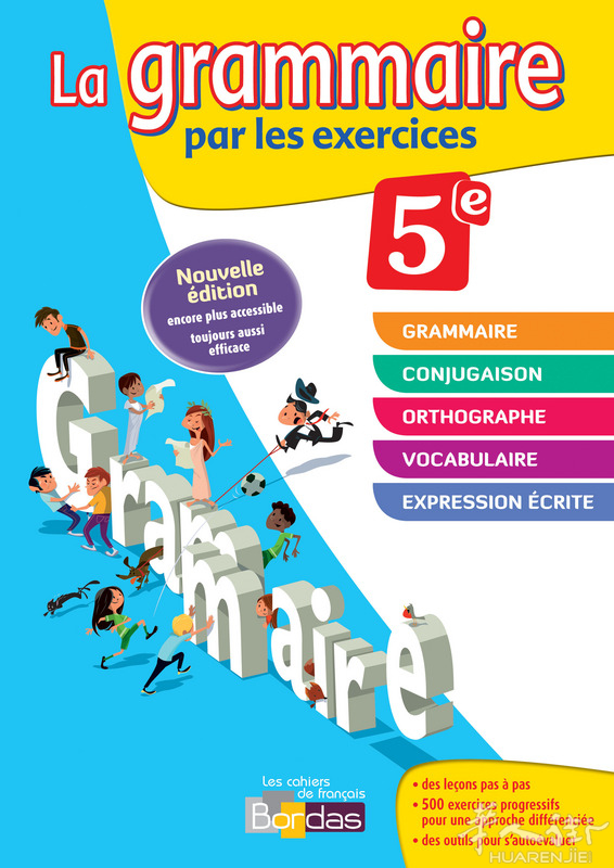 5eme法语练习本