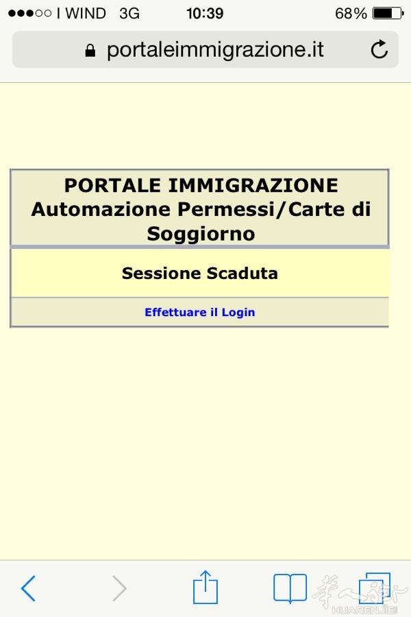 Best Portaleimmigrazione.it Permessi Di Soggiorno Images - Design ...