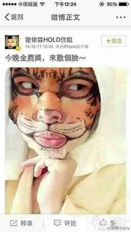 热卖韩国snp动物面膜 微信:mmengshao