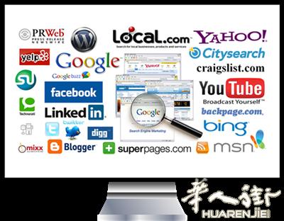 web-marketing_liliansem.png