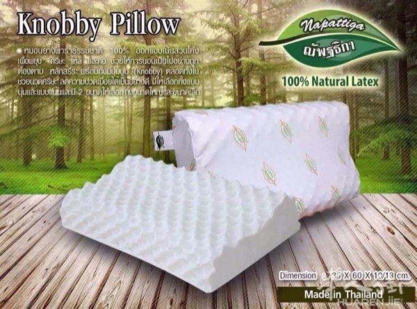泰国天然乳胶枕