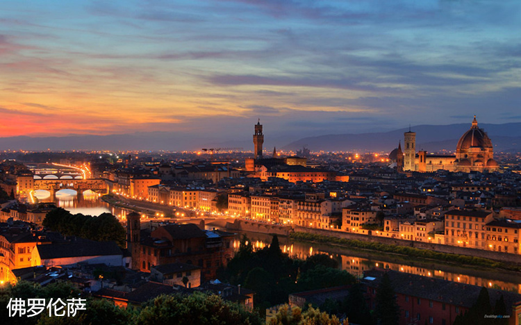 Florence-desktopsky_17660.jpg