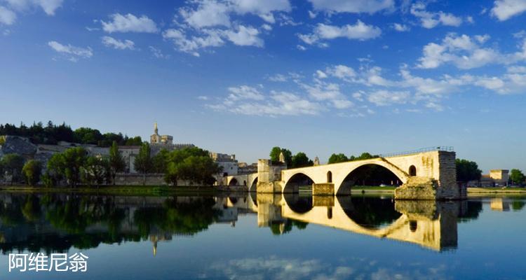 Avignon_JA-JP2723111710.jpg
