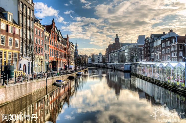阿姆斯特丹.jpg