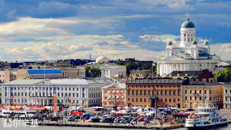 Thu-do-Helsinki-Finland.jpg