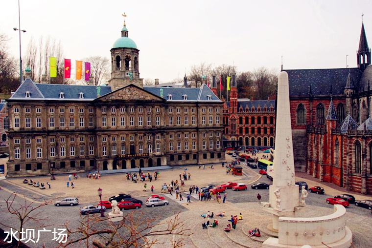 dam_square_in_amsterdam.jpg