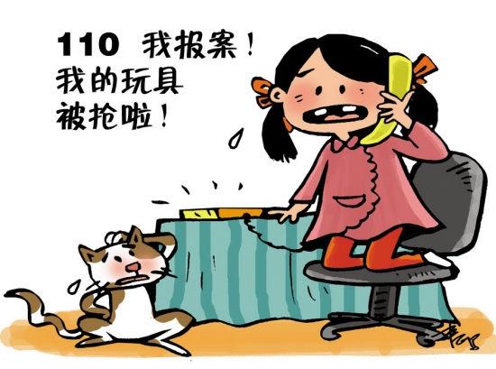 110(接线员):您好,重庆110