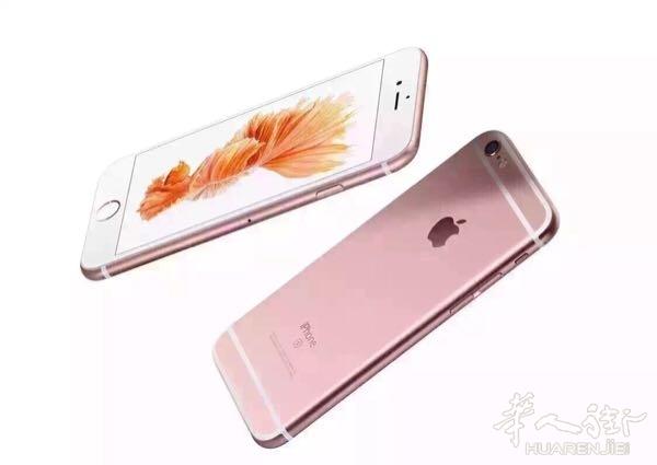 米兰出售6s苹果手机