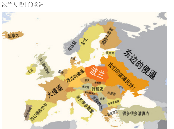 欧洲各国人民眼中的西班牙.好吧,原来大家都是这样互坑的.