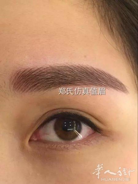 郑氏专业纹绣:与你共享美丽,让你眉来运转,好运连连。