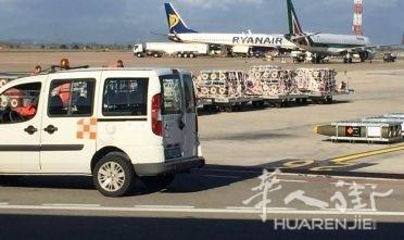 撒丁岛机场惊现大量tnt弹头