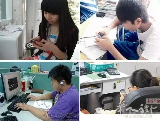 本周院内摘抄笔记---《请不要在你拿工资的地方玩手机》 - 万荣县西村乡卫生院 - 您的健康,我们与你同行