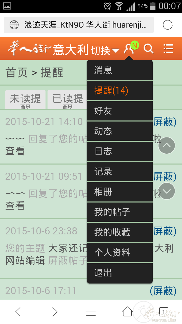 Screenshot_2015-11-09-00-07-56.png
