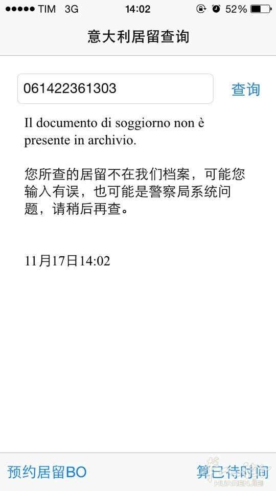 Emejing Contratto Di Soggiorno Modello Q Photos - Amazing Design ...
