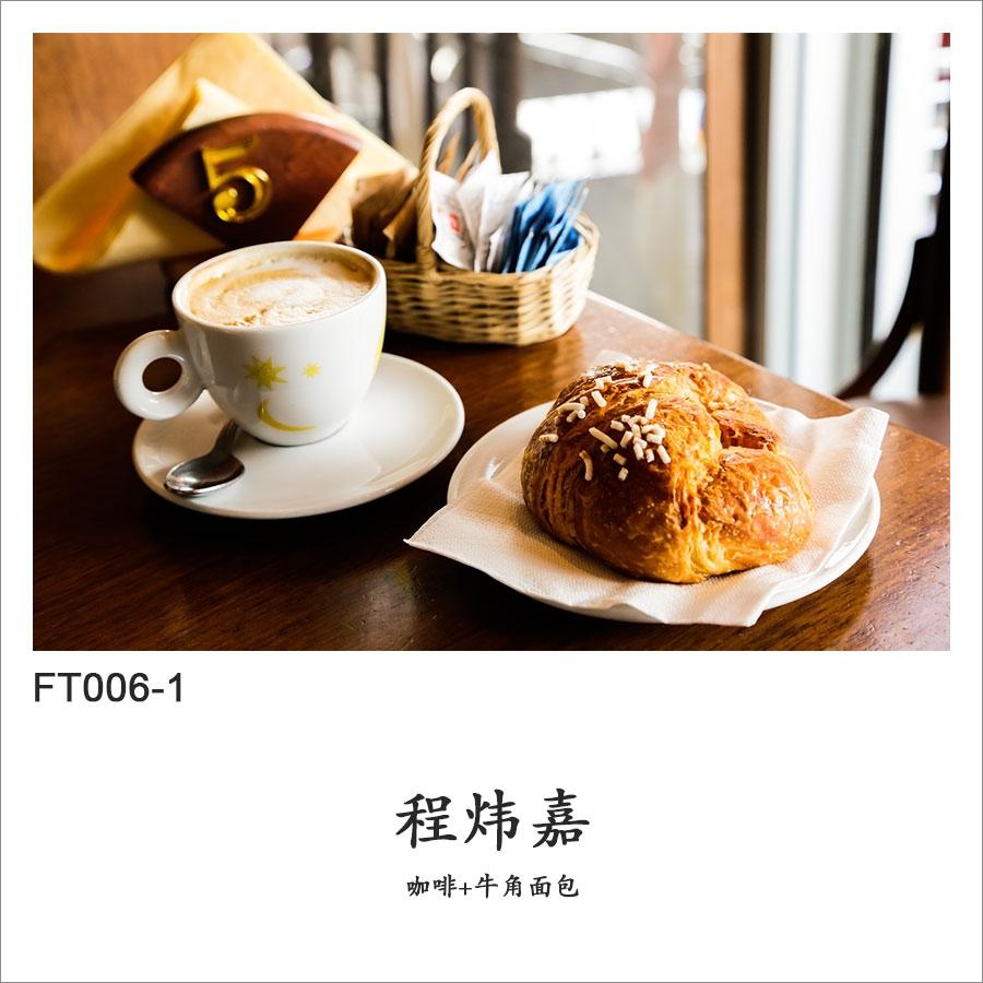 chengweijia.jpg