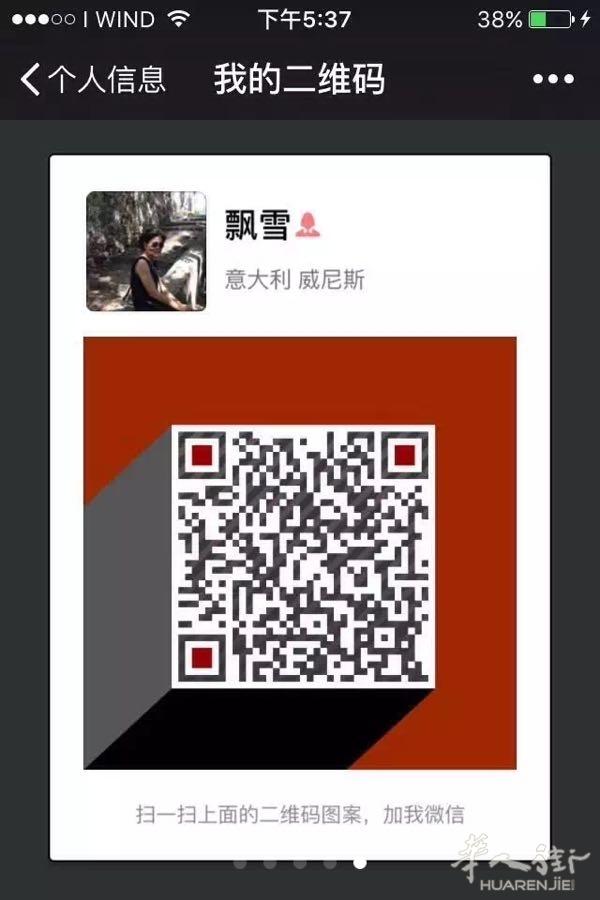 台湾第一女性私护品牌