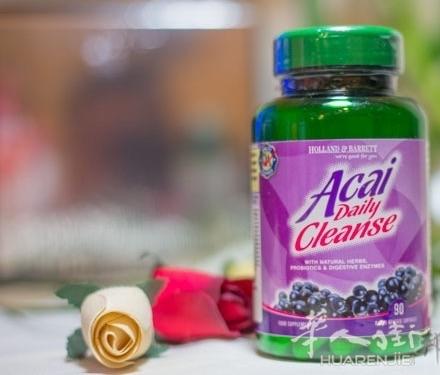 Acai daily cleanser巴西莓