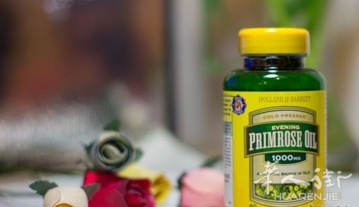 6.Natural Evening Primrose Oil(月见草)