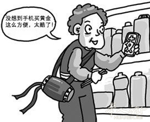 中国大妈又出新玩法.用手机抢金真的好么!