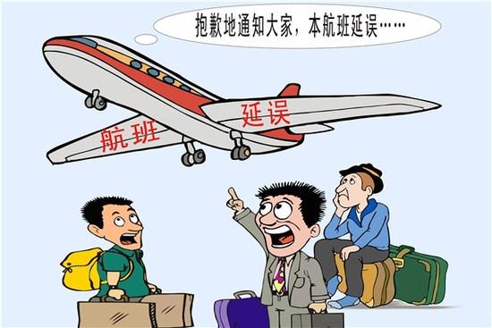 飞机延误,根据政策赔偿只能获得200~300