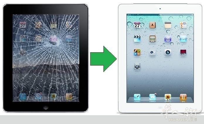 实体店维修电脑,iphone,ipad,三星等.安装监控防盗等