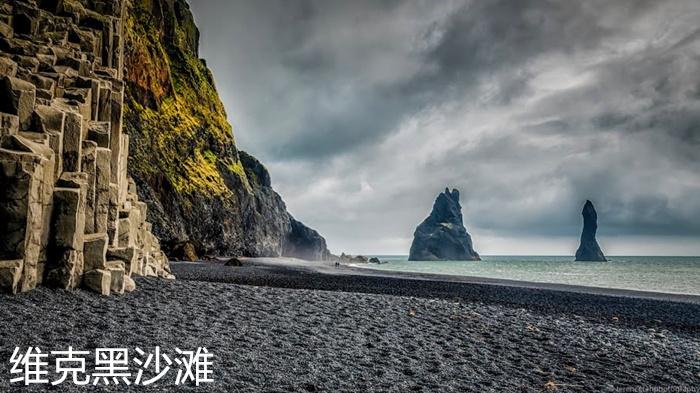 black-sand-beach-iceland-vik.jpg
