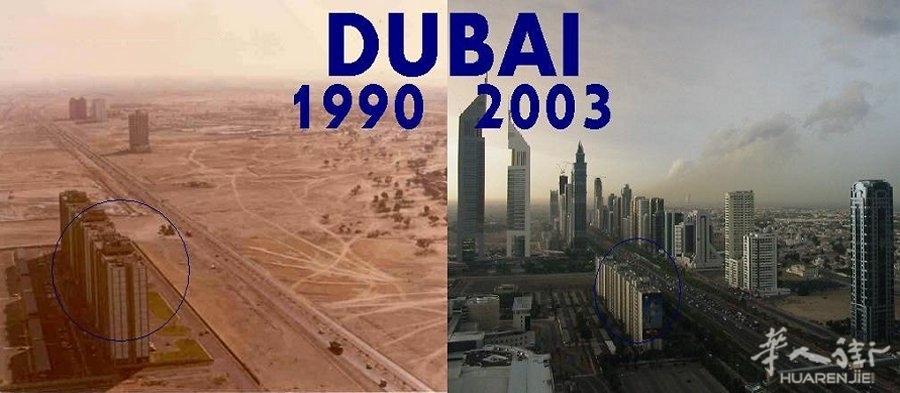 AD-Dubai-City-Eccentricities-00.jpg