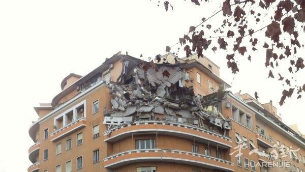 罗马一栋七层楼房顶层发生坍塌 坍塌的声响如同炸弹爆炸