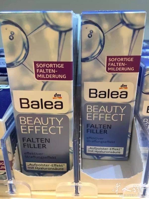 代购德国Balea破尿酸安瓶补水神器。现在购买5盒以
