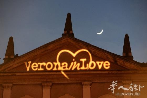 verona浪漫的城市!情人节不知道去哪吗?😍😍