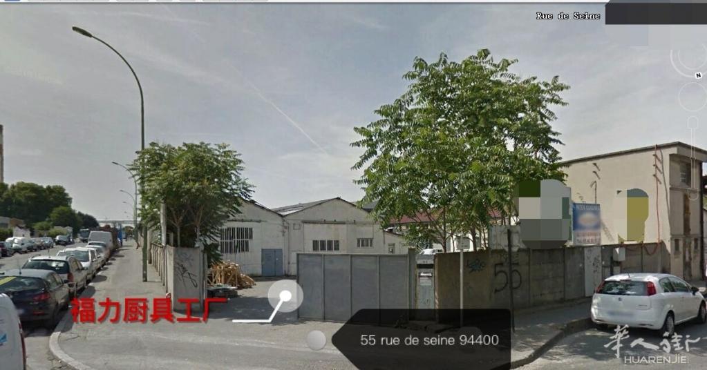 107 Rue Edith Cavell 94400 Vitry Sur Seine : 20 94 ~ Premium-room.com Idées de Décoration