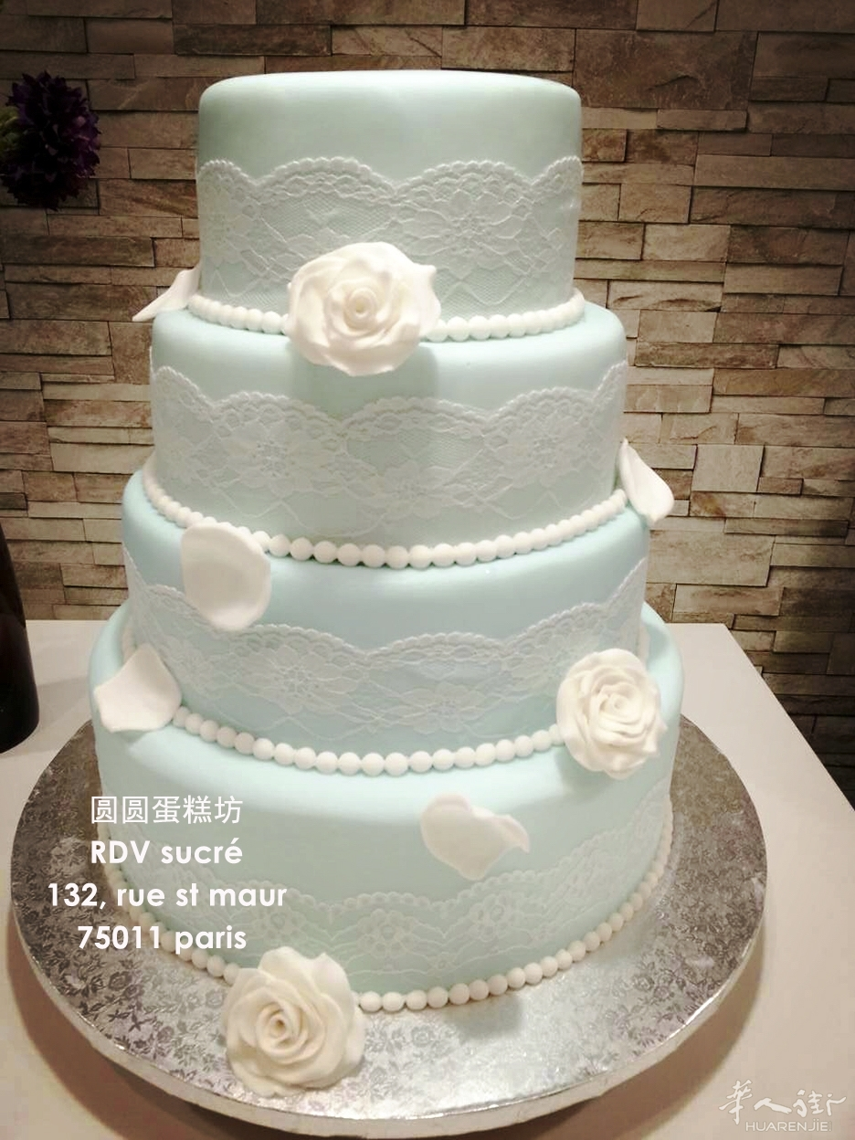 wedding cake bleu061215.jpg
