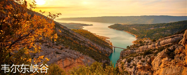 header-gorges-verdon.jpg
