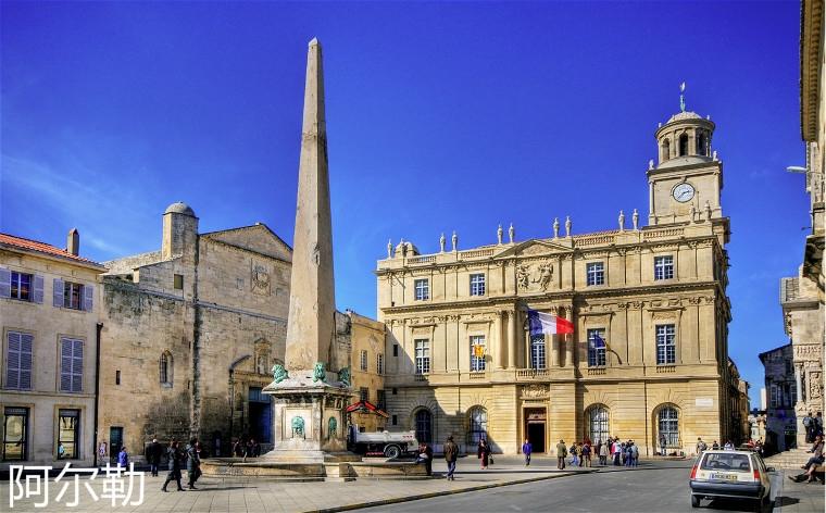Arles_Place_de_la_République.jpg