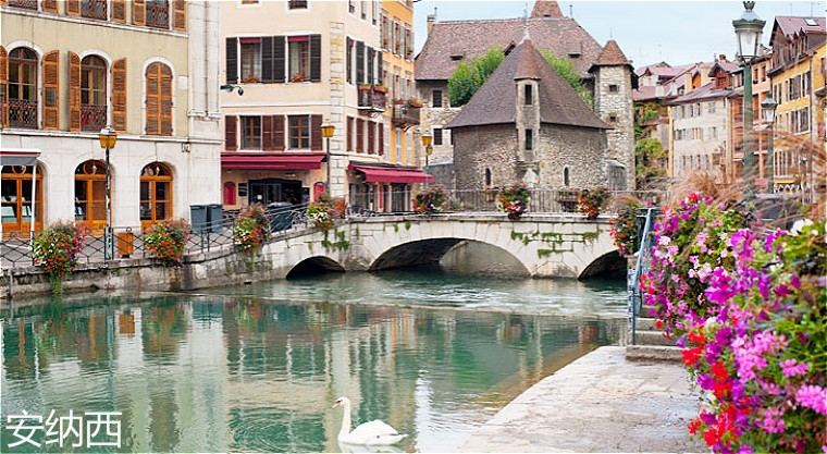 canal-ville-annecy.jpg