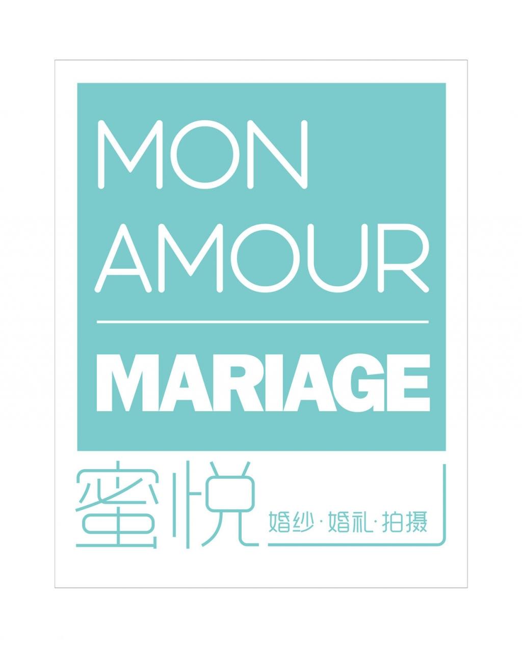 mon amour 2016蜜悦旅拍海外婚纱摄影【巴黎旗舰店盛大开业】